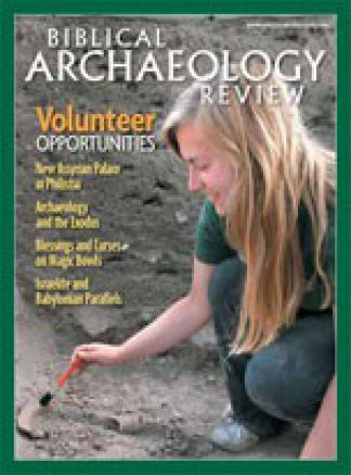 Biblical Archaeology Review 1/2014