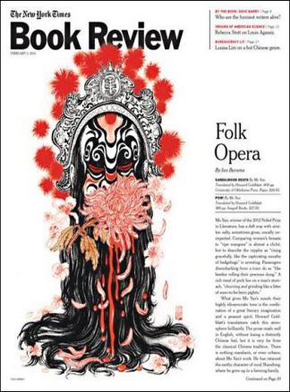 New York Times Book Review 1/2014