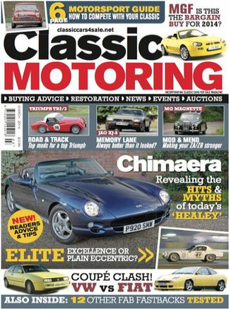 Classic Cars for Sale 1/2014