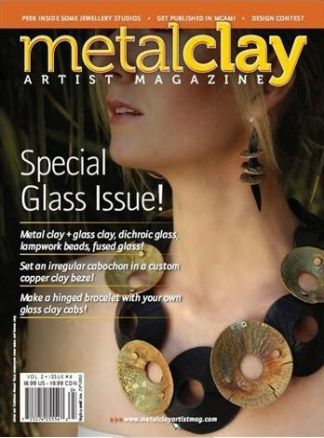 Metal Clay Artist Magazine 1/2014
