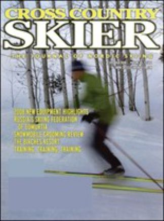 Cross Country Skier 1/2014