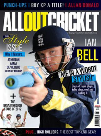 All Out Cricket 1/2014