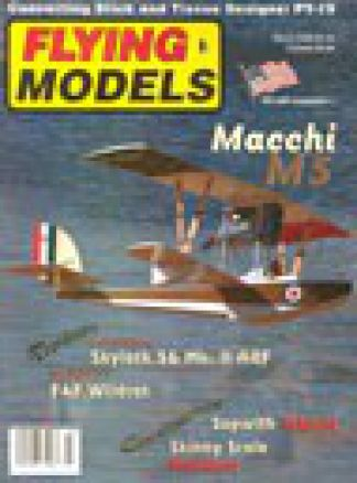 Flying Models 1/2014