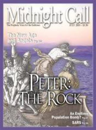 Midnight Call 1/2014