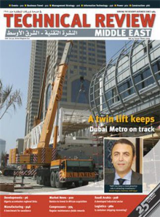 Technical Review Middle East 1/2014