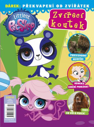 Littlest Pet Shop 2/2016