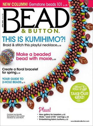 Bead&Button Magazine 1/2016