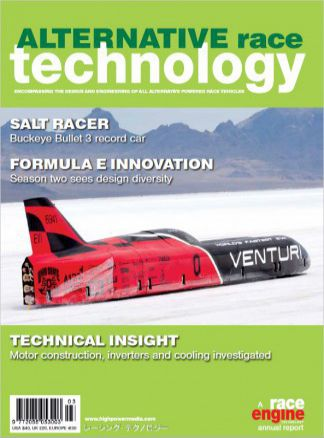 Alternative Race Technology 1/2016