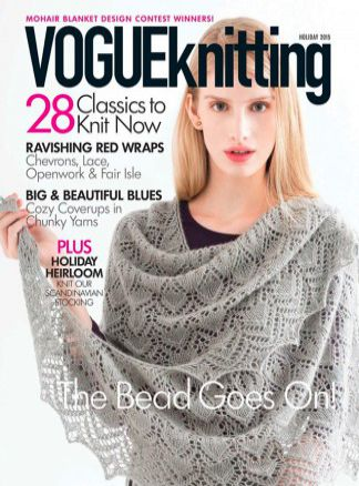 Vogue Knitting International 1/2016