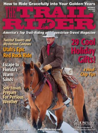 The Trail Rider 1/2017