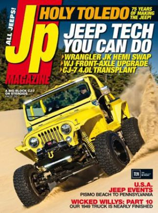 J/p(total Jeep Experience) 2/2017