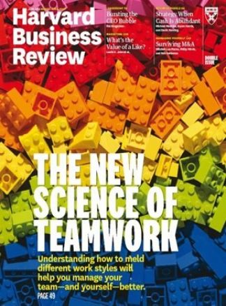 Harvard Business Review 2/2017