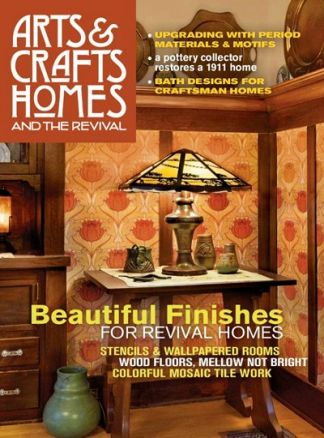 Arts And Crafts Homes 4/2017