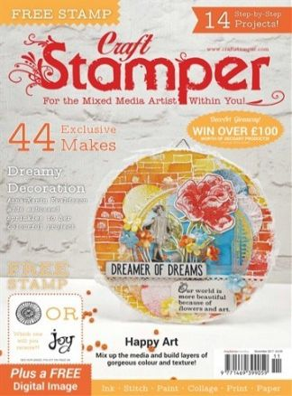 Craft Stamper 2/2017