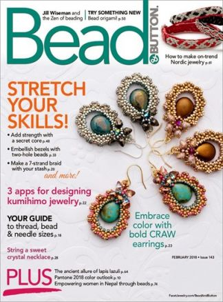 Bead&Button Magazine 1/2018