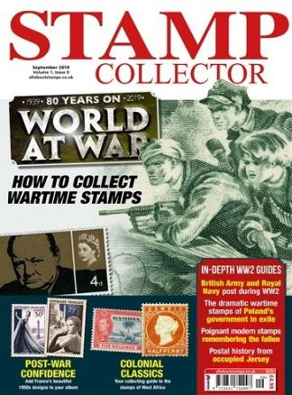 Stamp & Coin Mart 3/2019