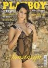 Playboy 9/2014