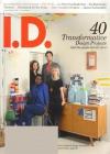 i-D magazine 1/2014