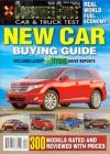 Consumer Guide 1/2014