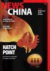 News China 1/2014