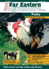 Far Eastern Agriculture 1/2014