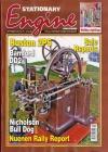 Stationary Engine 1/2014