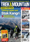 Trek & Mountain 1/2014