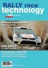 Rally Race Technology 1/2014