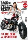 Back Street Heroes 2/2014
