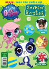 Littlest Pet Shop 3/2015