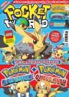 Pokemon world 4/2014