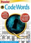 Code Words 1/2015