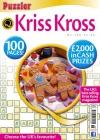 Kriss Kross 1/2015