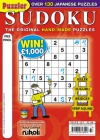 Sudoku 1/2015