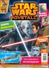 Star Wars - Povstalci