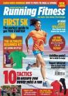 Running Fitness 2/2015