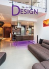 The Art of Design 1/2015