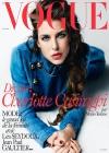 Vogue France 3/2015