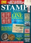 Stamp & Coin Mart 1/2015