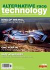 Alternative Race Technology 2/2015
