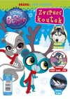 Littlest Pet Shop 1/2016