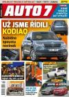 Auto7 12/2016