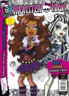 Monster High 1/2016