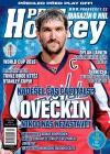 Pro Hockey 4/2016