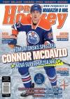 Pro Hockey 5-6/2016