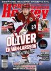 Pro Hockey 12/2016