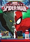 Spider-man 1/2016