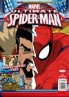 Spider-man 2/2016