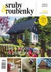 Sruby & Roubenky 3/2016
