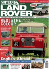 Classic Land Rover 1/2015